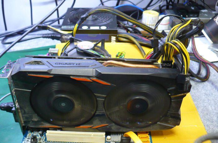 Programowanie BIOS płyty głownej